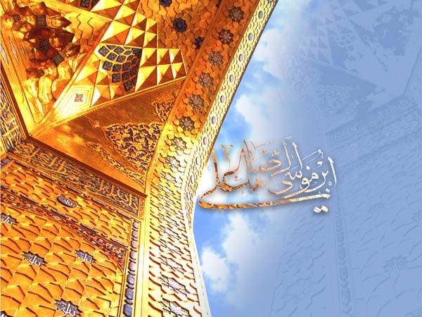 Emam_Reza_www.Imam-Raouf.blogfa.com(6)